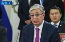 Ղազախստանի նախագահը շնորհավորել է Նիկոլ Փաշինյանին՝ վարչապետի պաշտոնում նշանակվելու կապակցությամբ