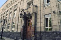 ЦБ Армении повысил ставку рефинансирования до 7%