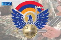 ПВО Армении пресекли попытку нарушения воздушной границы республики беспилотником Азербайджана