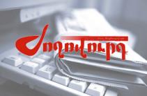 «Жоховурд»: Российская сторона против назначения Армена Григоряна на должность министра иностранных дел