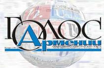 «Голос Армении»: «Новые» Пашиняна - это знаковые «старые» Тер-Петросяна