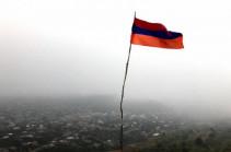 В общине Воскепар Тавушской области размещены российские пограничники – Минобороны Армении