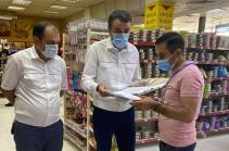 ՍԱՏՄ-ն ստուգայցեր է կատարել Աջափնյակ վարչական շրջանի սուպերմարկետները
