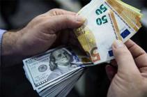 Սեպտեմբերի 6-12-ն ընկած ժամանակահատվածում բանկերի կողմից դրամով տեղաբաշխված միջոցների ծավալը կազմել է 44.6 մլրդ դրամ. ԿԲ