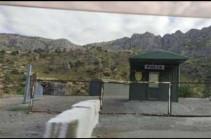 Двое жителей Армении оказались на территории, подконтрольной Азербайджану, на трассе Горис-Капан
