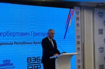 Товарооборот между Арменией и Россией за первое полугодие 2021 года составил $1,9 млрд., увеличившись на 16% - Григорян