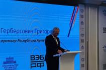 Вице-премьер Армении: В ближайшее время планируется возобновить паромное сообщение порт Поти – порт Кавказ