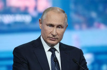 Президент Нагорного Карабаха направил телеграмму президенту России
