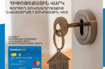 Доступная ипотека и многое другое. Конверс Банк - партнер Build Armenia