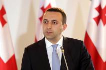 Грузия предложила Армении и Азербайджану платформу для встреч