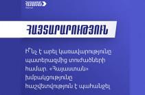 Через год после войны тысячи наших соотечественников все еще ждут от правительства решения своих проблем – блок «Армения» требует отчета