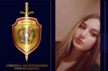 В Армении как без вести пропавшая разыскивается 16-летняя девушка