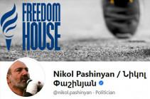 Freedom House: Призываем власти Армении немедленно прекратить применение антиконституционного закона, криминализирующего диффамацию