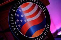 Հայ դատի Ամերիկայի հանձնախումբը ԱՄՆ Կոնգրեսին կոչ է անում պետդեպարտամենտի կողմից Հայաստանի և Արցախի հետ քաղաքականության ձախողման համար սկսել կոնգրեսական հետաքննություն