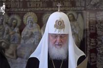 Патриарх Кирилл: Совместное проживание - единственное будущее для армян и азербайджанцев