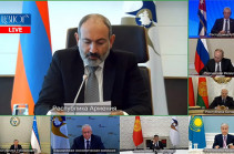Пашинян заявил о необходимости формирования общих рынков электроэнергии, газа, нефти и нефтепродуктов на пространстве ЕАЭС (Видео)