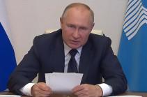 Պուտինը Ղարաբաղում իրավիճակի մասին. «Վատ խաղաղությունն ավելի լավ է, քան լավ պատերազմը»