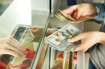 Հոկտեմբերի 4-10-ն ընկած ժամանակահատվածում բանկերի կողմից դրամով տեղաբաշխված միջոցների ծավալը կազմել է 45.9 մլրդ դրամ. ԿԲ
