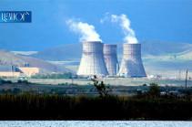 Հայկական ԱԷԿ-ը միացված է Հայաստանի էներգահամակարգին
