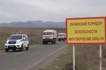 Десять тонн гуманитарного груза для нуждающихся жителей Нагорного Карабаха доставлено в Ереван самолетами ВКС России (Видео)