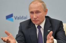 Ռուսաստանը և Հայաստանը տարբեր ոլորտներում արդյունավետ համագործակցություն են հաստատել. Պուտին