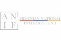 ԱՆԻՖ֊ի պայմանագրային ներդրումային ֆոնդը ներդրում կիրականացնի «ԵՄ֊Հայաստան ՓՄՁ Ֆոնդում»