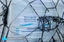 Հայաստանը ձեռք է բերել 200 հազար դեղաչափ «Սինոֆարմ» պատվաստանյութի խմբաքանակ