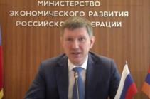 Ռուսական ընկերությունները ծրագրում են ավելի քան 1 միլիարդ դոլարի ներդրում կատարել Հայաստանի տնտեսության մեջ. Ռեշետնիկով