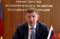 Российские компании планируют инвестировать в экономику Армении более $1 млрд - Решетников
