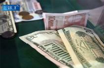 Դոլարի վաճառքի առավելագույն գինը 482 դրամ է. տարադրամի փոխարժեքը՝ հայաստանյան բանկերում