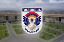 Գեղարքունիքում Ադրբեջանի ԶՈՒ ստորաբաժանումների կողմից ինժեներական ակտիվ աշխատանքներ չեն իրականացվում. ՊՆ-ն ուռճացված է համարել Արման Թաթոյանի պնդումները