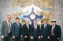 Заседание комиссии ОДКБ по вопросам политического и международного сотрудничества пройдет в Ереване