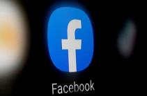 Компания Facebook планирует не следующей неделе сменить название