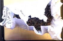 Վանաձորում անչափահասի մոտ թմրանյութ է հայտնաբերվել (Տեսանյութ)