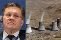 Гендиректор «Росатома» обсудит в Армении вопрос строительства новой АЭС