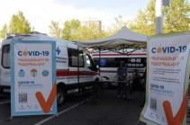 В воскресенье на площади Свободы в Ереване будут действовать мобильные пункты вакцинации