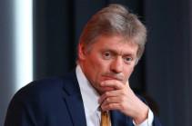 Песков: Если договоренность о встрече Путина, Пашиняна и Алиева будет достигнута, мы сообщим