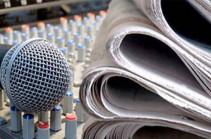 «Новый закон ограничивает свободу слова». Международные журналистские организации присоединяются к требованию Союза журналистов Армении