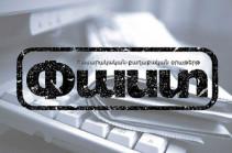«Паст»: Минздрав Армении позорит процесс вакцинации, вместо его организации