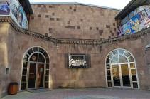 Պետական Կամերային երաժշտական թատրոնը փակվում է