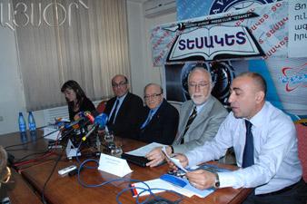 Հայաստանի Ամերիկյան Համալսարանը 20 տարեկան է