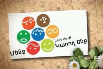 Մեկնարկում է «Let's do it! Armenia» ծրագիրը