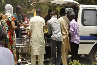 Նիգերիայում գրոհայինները հարձակվել են համալսարանի վրա