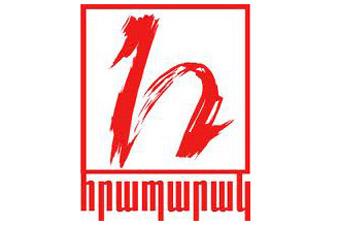 Hraparak: Tsarukyan targets prime minister's post