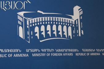 МИД прокомментировал решение Узбекистана о выходе из ОДКБ