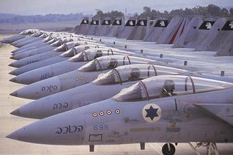 Israeli air force carried out an air raid on Gaza Strip