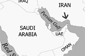 Oil pipeline bypassing the Strait of Hormuz built