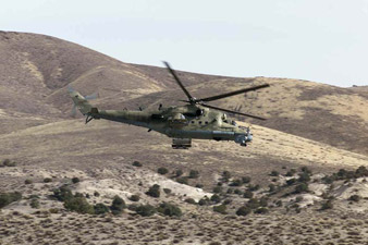 NATO helicopter crashed in Afghanistan