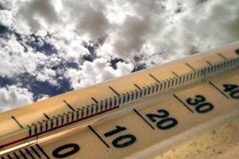 В Армении температура воздуха понизится на 2-3 градуса