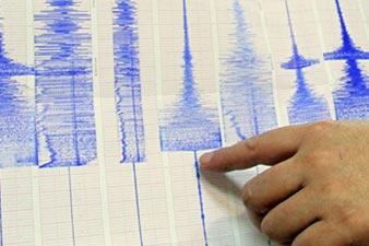 2.2 magnitude earthquake hits Armenia